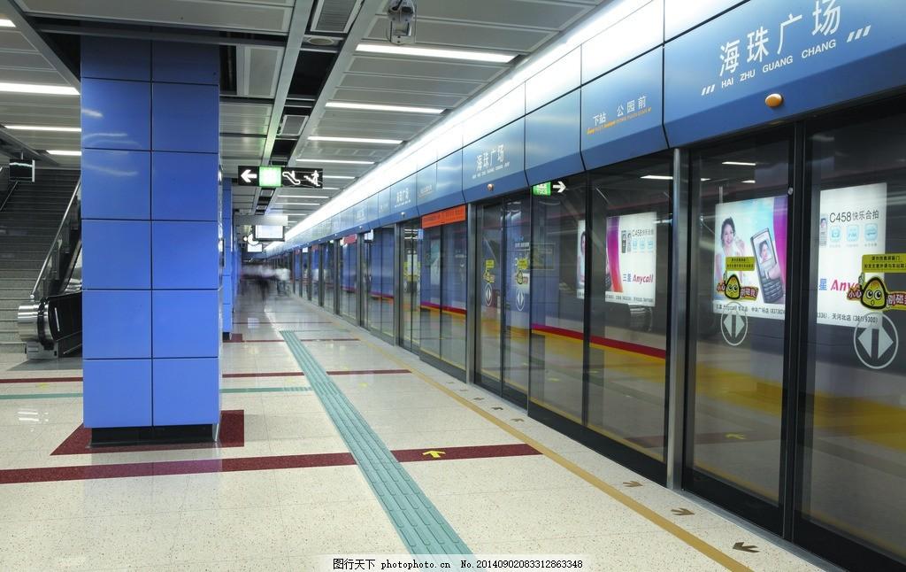 地铁 合层效果图 石英石效果图 广告设计 站台 石英石 画册设计 玄关