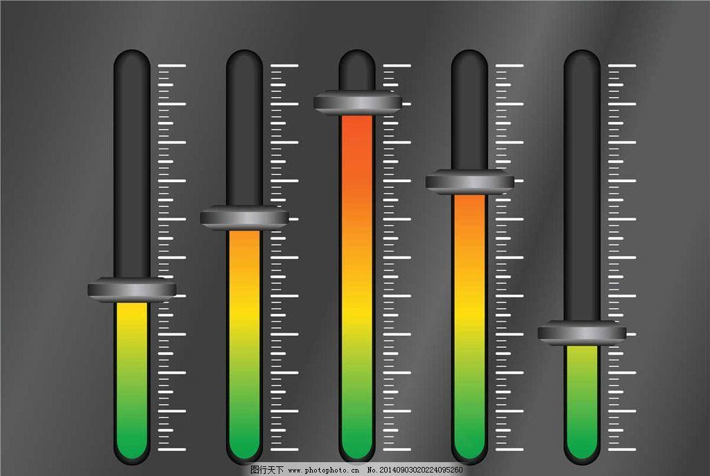 音频均衡器 音波 音乐