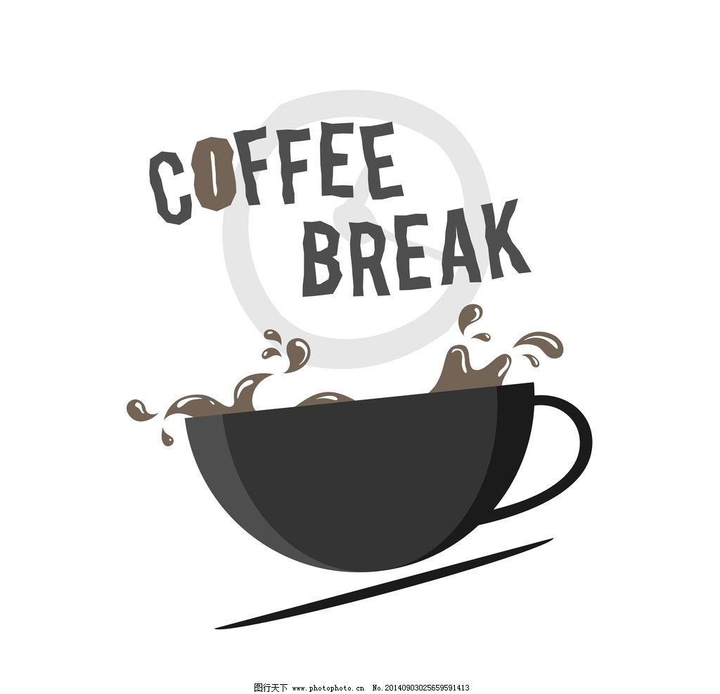 咖啡 咖啡豆 咖啡杯 热咖啡