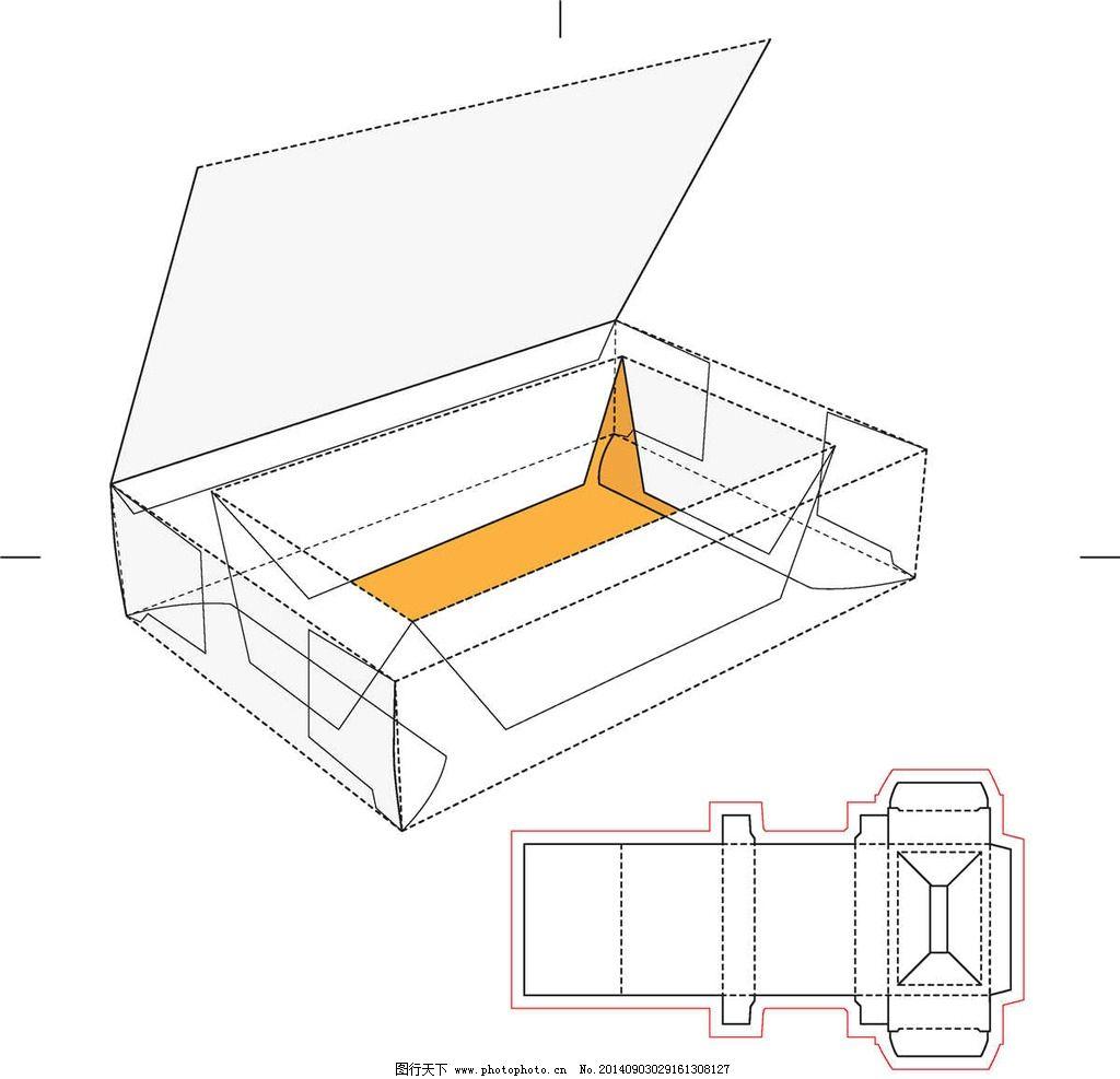 包装盒设计 纸盒包装 纸盒设计 整体包装 产品外包装 盒子设计