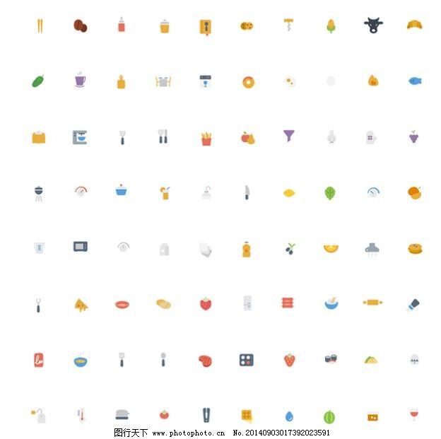 食品类图标 食品类图标免费下载 按钮 表单 滚动条 食品图标 搜索框