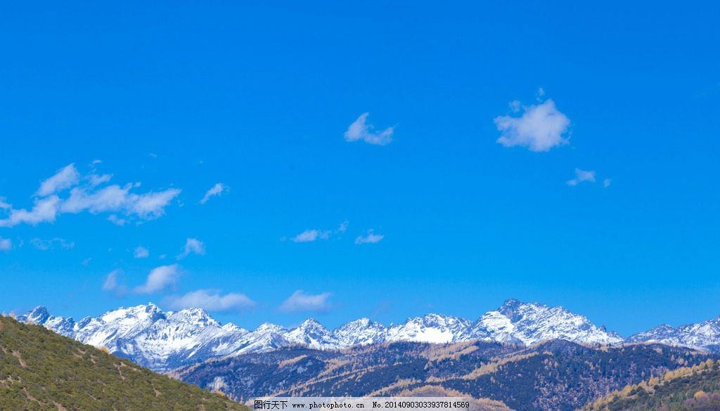 普达措 国家森林公园 雪山 高原 蓝天白云 雪景 秋景 绿色 哈巴雪山