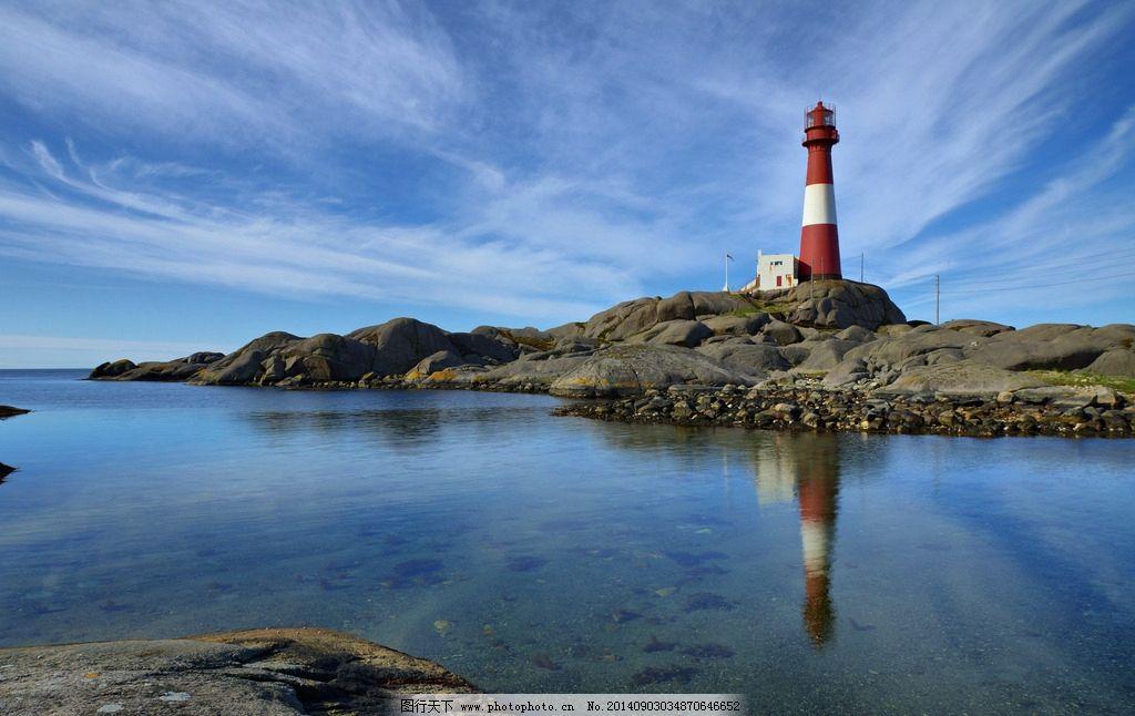 灯塔 蓝天 白云 河水 大海 唯美 风景 风景摄影 自然风景 自然景观