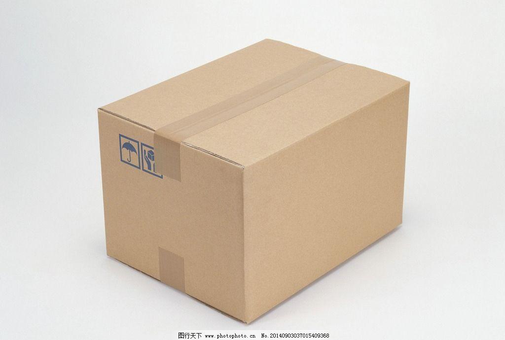 纸箱的步骤图片