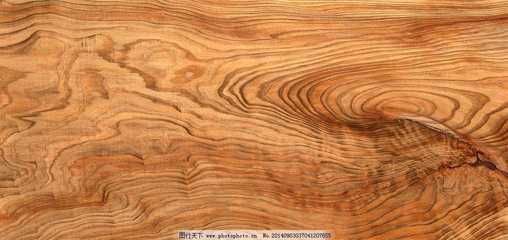 木纹木板图片