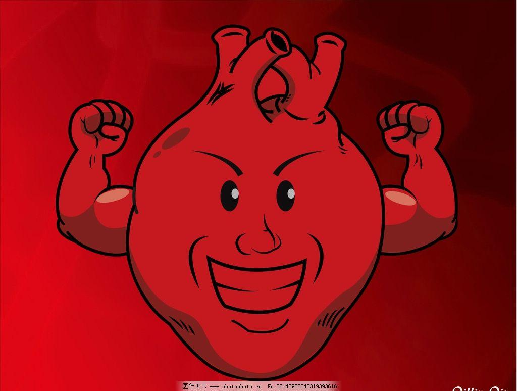 心脏 可爱 卡通 活力 血 其他 动漫动画图片