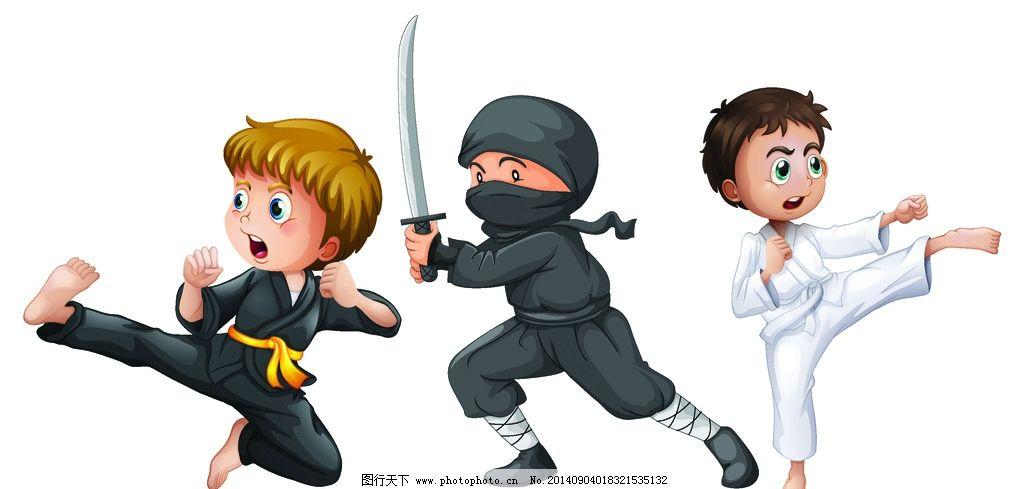 武术和导引