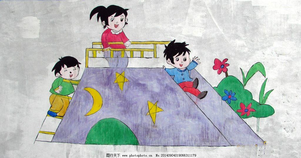 幼儿简笔画 简笔画墙画
