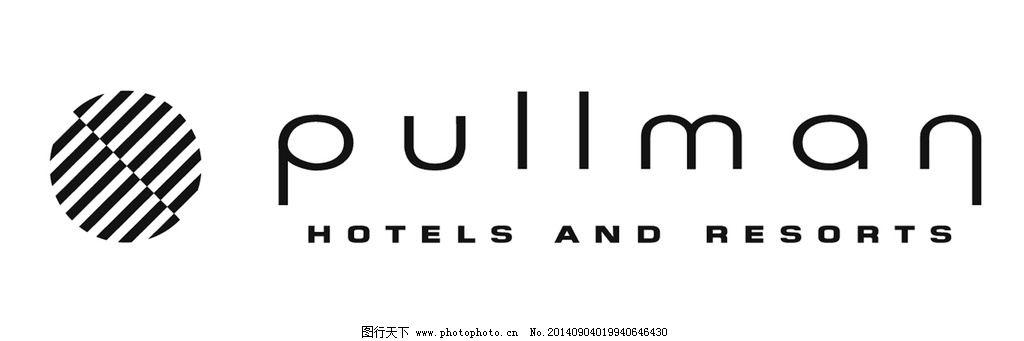 万达铂尔曼酒店logo 万达 铂尔曼 酒店 logo 矢量 企业logo标志 标志