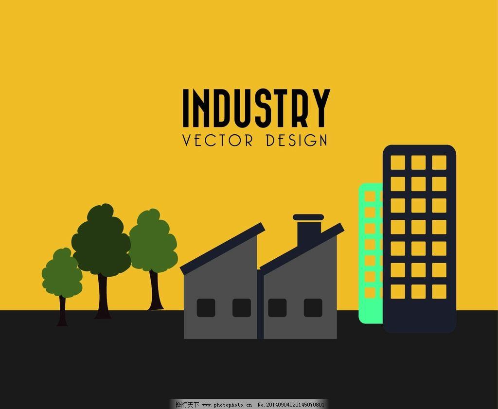 设计图库 标志图标 其他  工业图标 工业标志 厂房 大树 工厂 工业