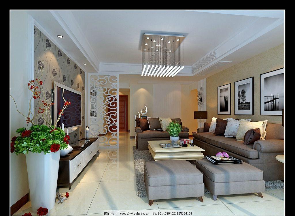 客厅效果图 现代 沙发 灯 吊顶 电视背景墙 花格图片