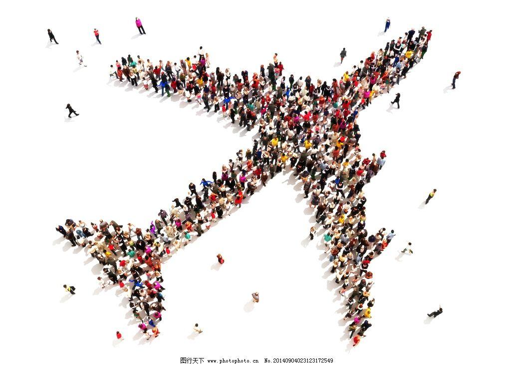 人群组成的飞机图片