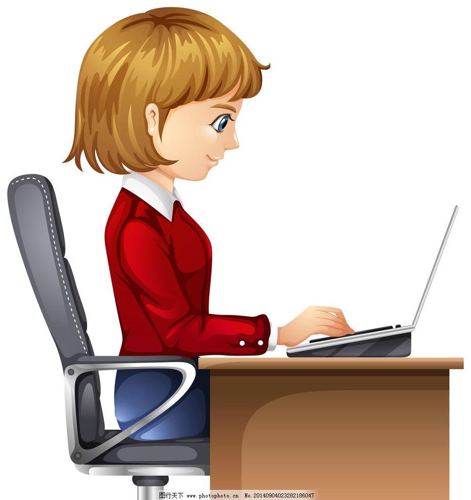 职业女性 秘书 商务人物 手绘少女 职场美女 手绘美少女 女孩 都市