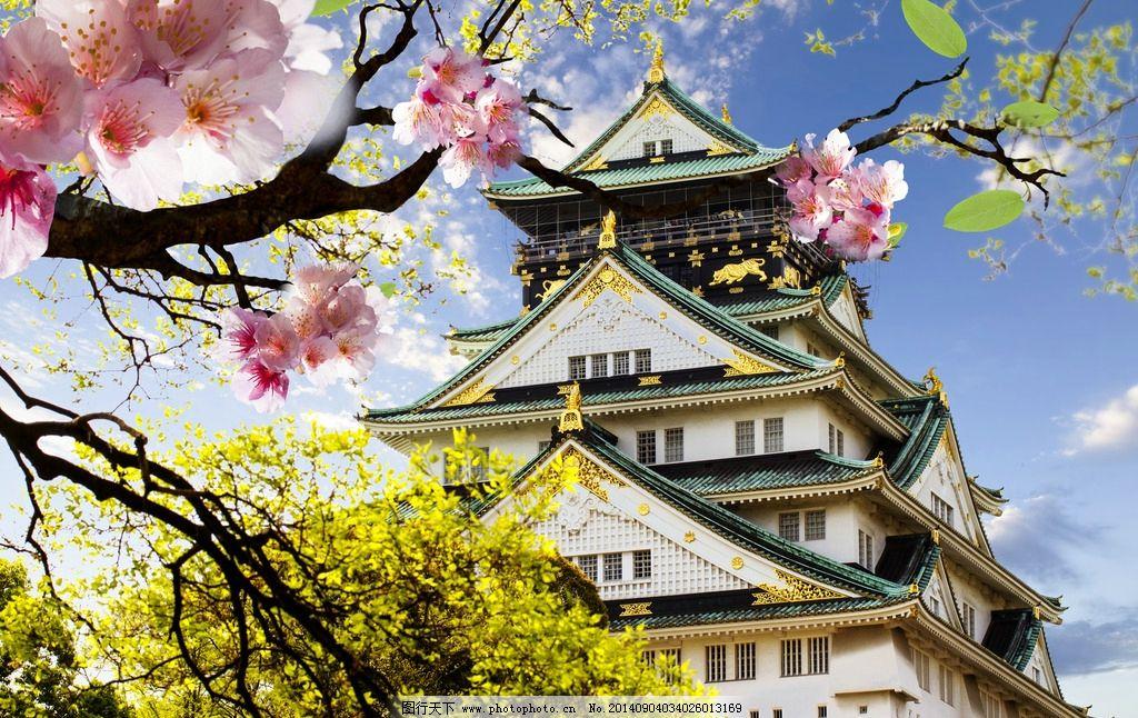 摄影图库 旅游摄影 国外旅游  日本古建筑 日本 大阪 旅游 摄影 风景