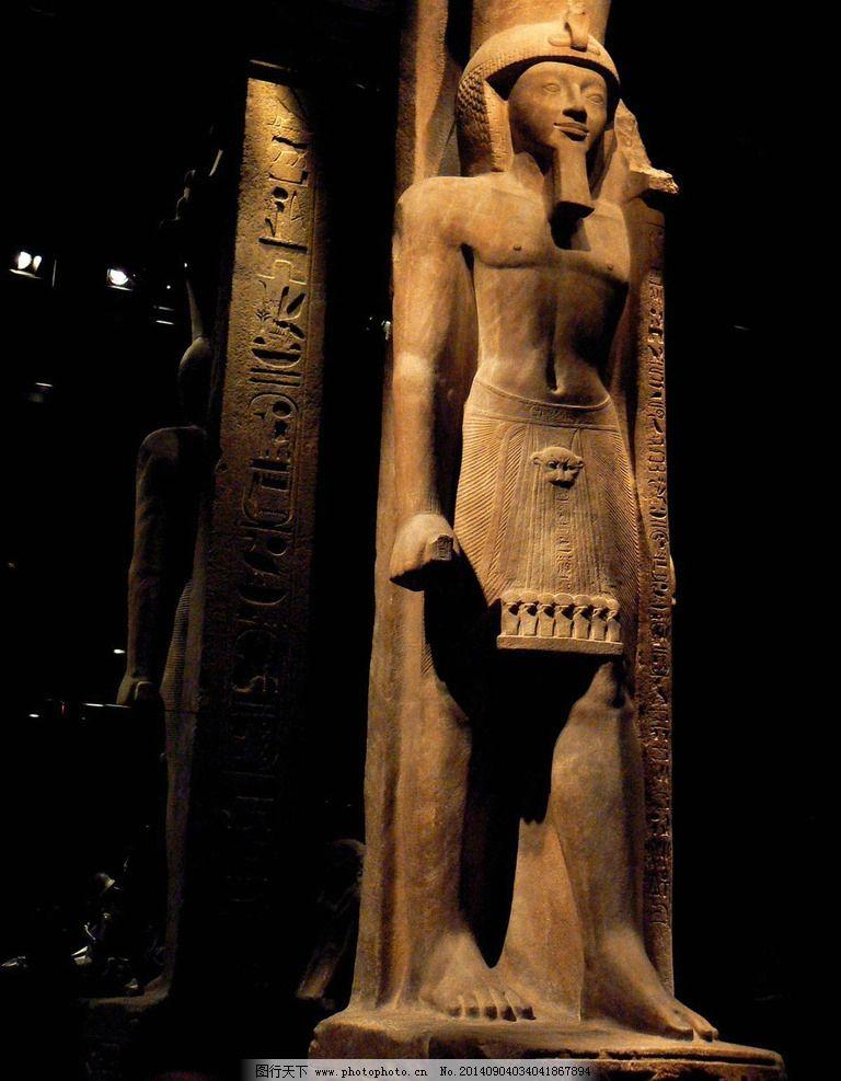 金字塔内部 法老雕像