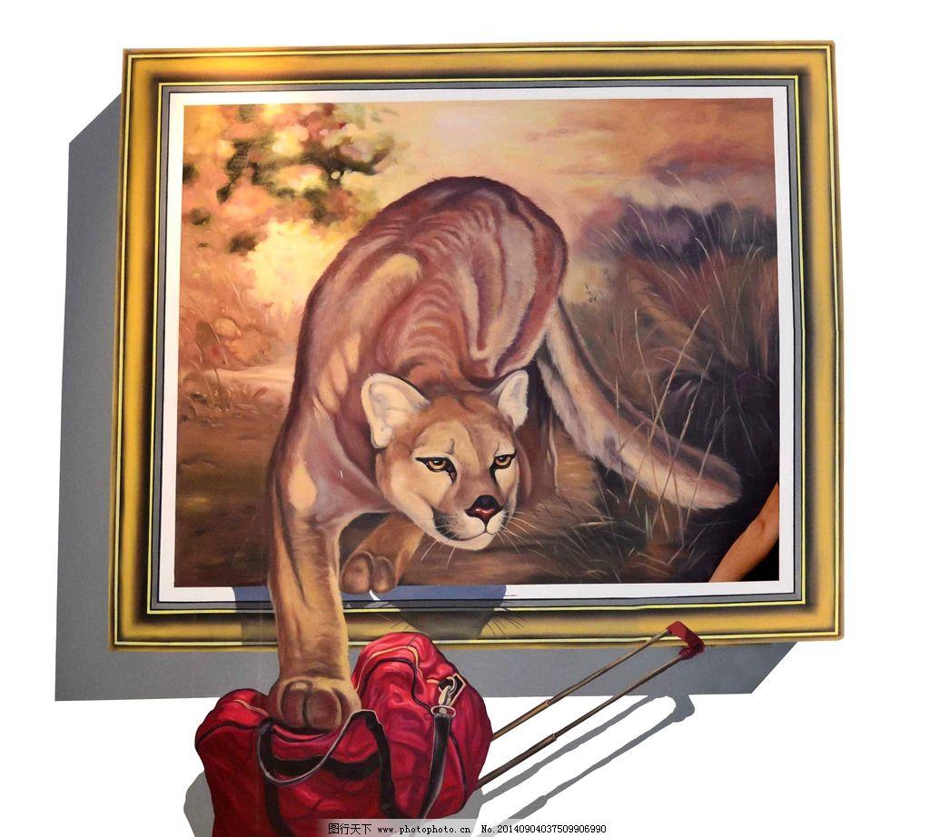 3d画野生动物图片