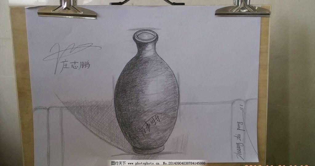 瓶子 素描作品 素描 桌面 创意设计 画版 投影 美术绘画 文化艺术
