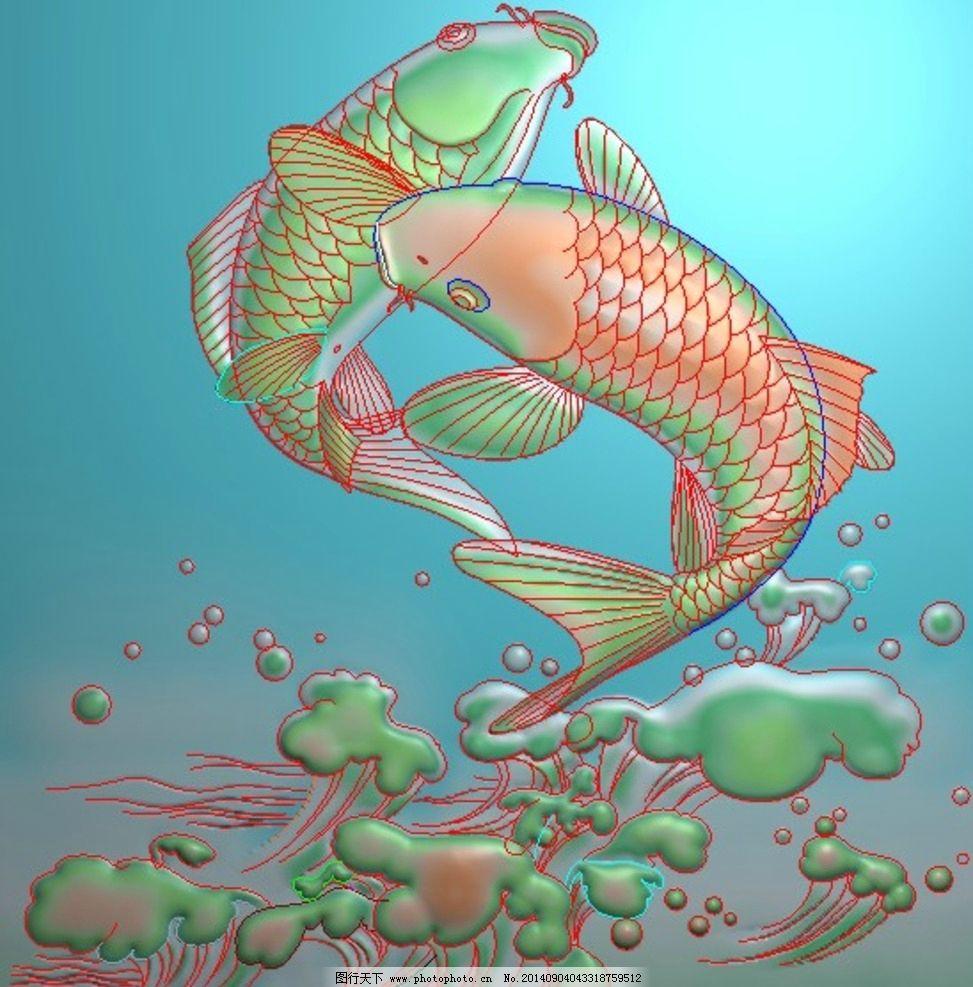 鲤鱼 跳龙门 精雕 灰度/鲤鱼跳龙门精雕灰度图片