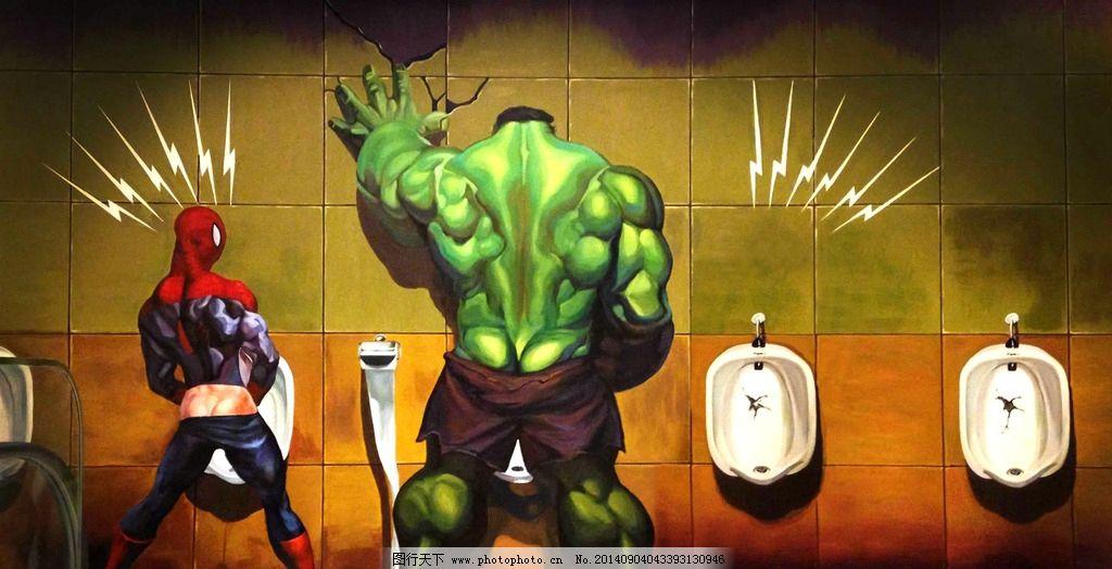 3D画洗手间
