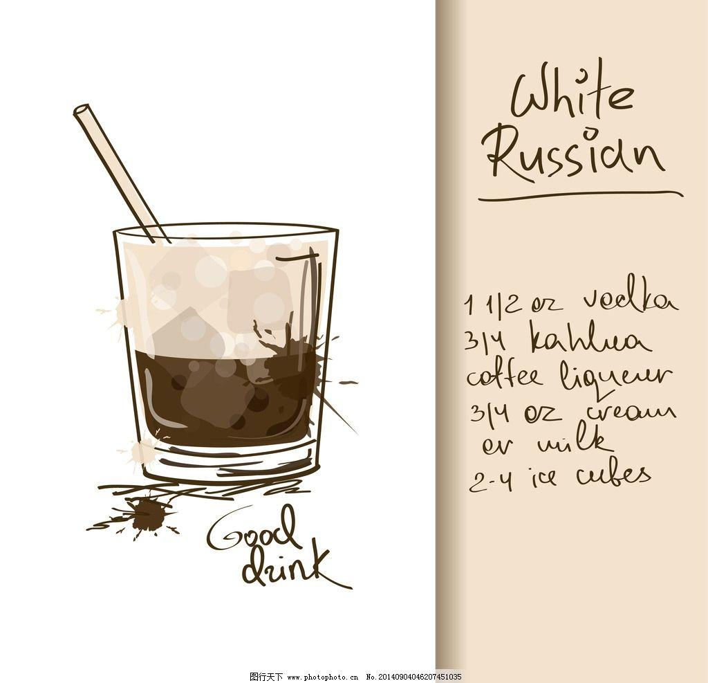 饮料手绘设计图片