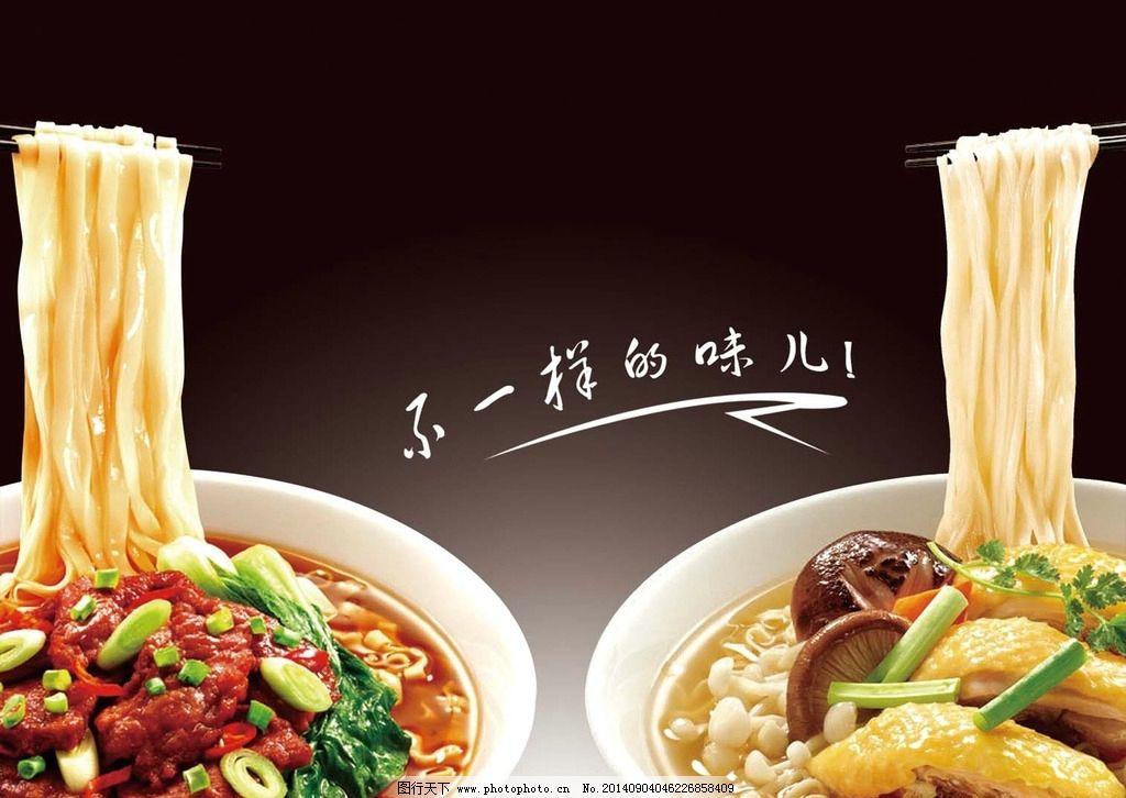蔬菜挂面纸_面条简单画法-面条的画法,好吃又简单的面条做法,意大利面条 ...