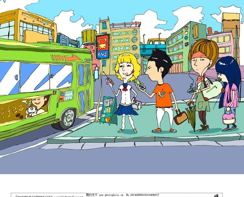 潮流卡通人物-公交站图片