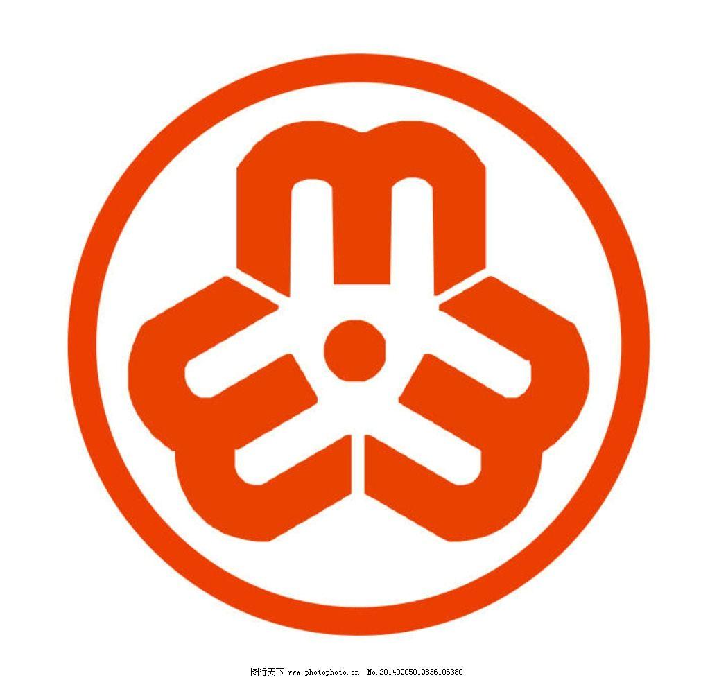 妇联logo矢量文件 公共标示 设计素材
