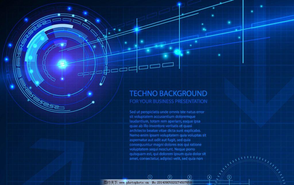 科技背景 蓝色 创意背景 电路板 商务背景 商务 画册封面设计 底纹
