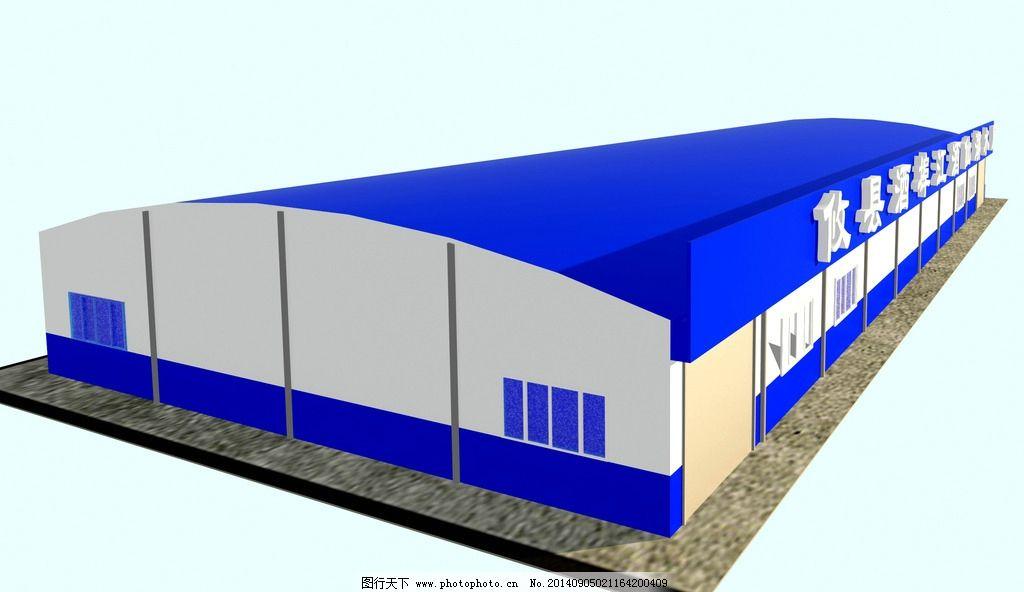 彩钢棚厂房效果图 彩钢棚 钢结构 厂房 自来水厂房 彩钢瓦 彩钢 3d