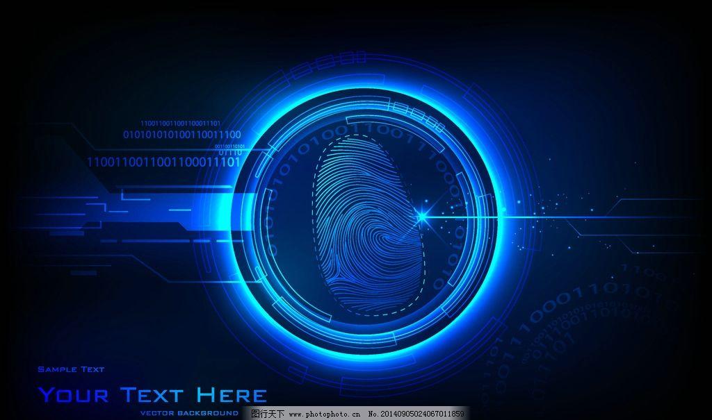 科技背景 蓝色 指纹 扫描 创意背景 商务背景 画册封面设计 底纹背景图片