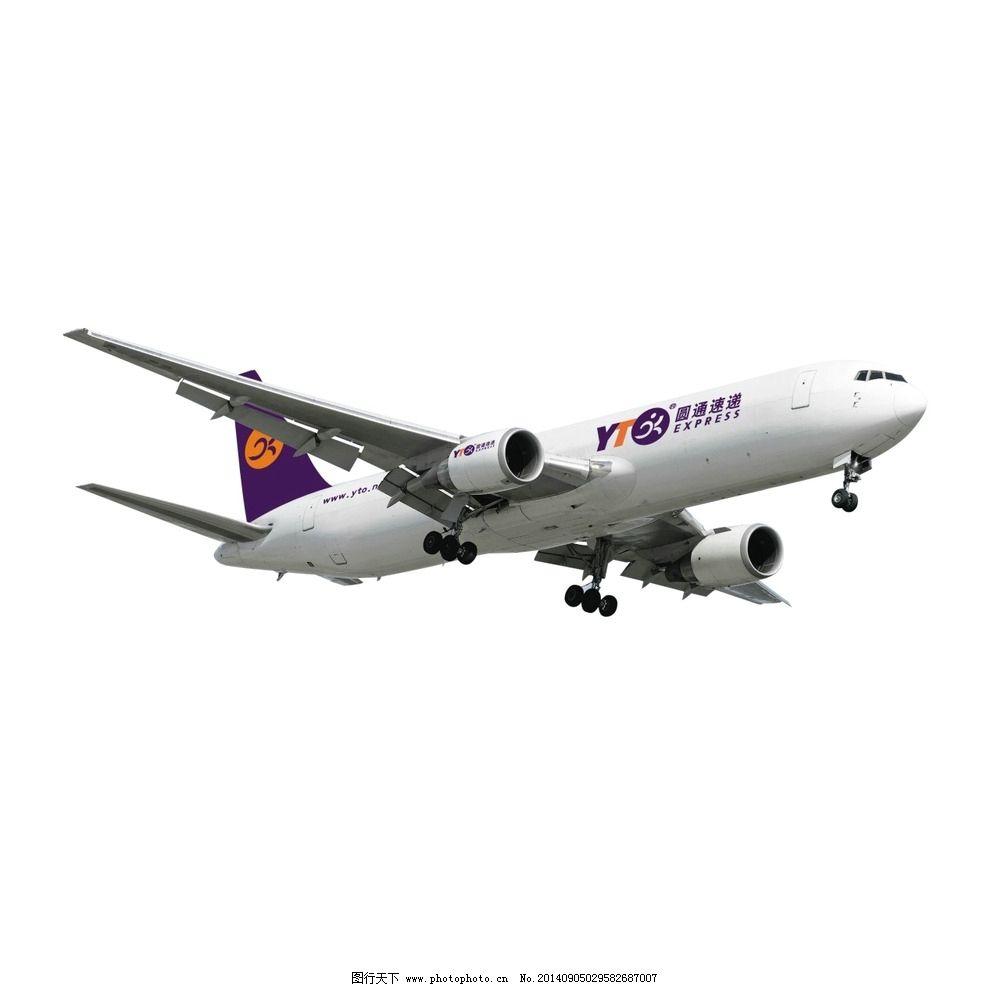 圆通货运飞机图片