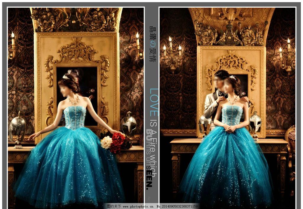 浪漫婚纱照 婚纱摄影模板