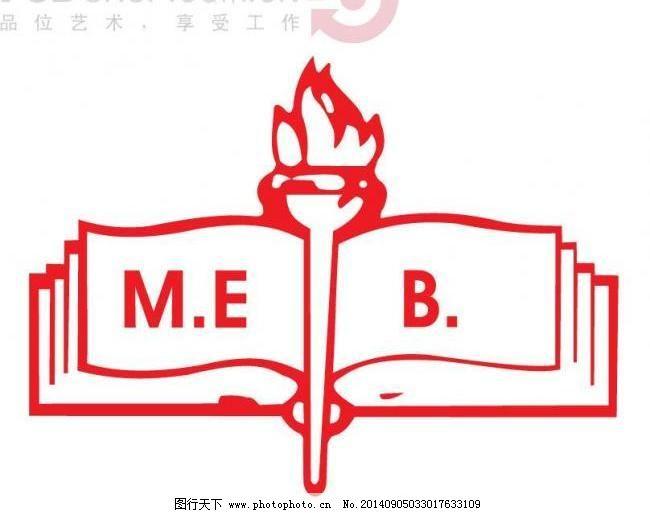 标识标志图标 矢量 eps 书本造型logo设计 红色线条创意logo设计 国外图片