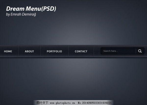 灰色网页菜单栏psd素材图片