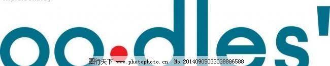 logo 服装品牌/服装品牌logo图片