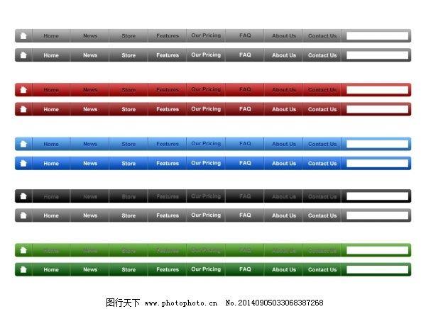 多彩网页菜单栏psd素材图片