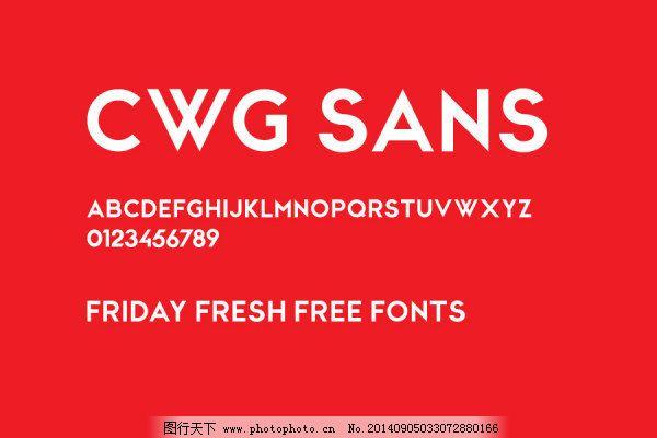 每周精选字体20130805 现代 无衬线 蓝色性格
