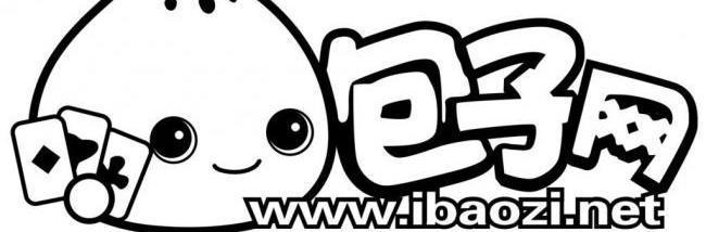 包子网logo图片