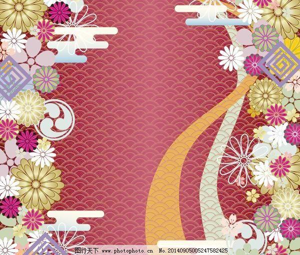 矢量素材日式和风花纹背景