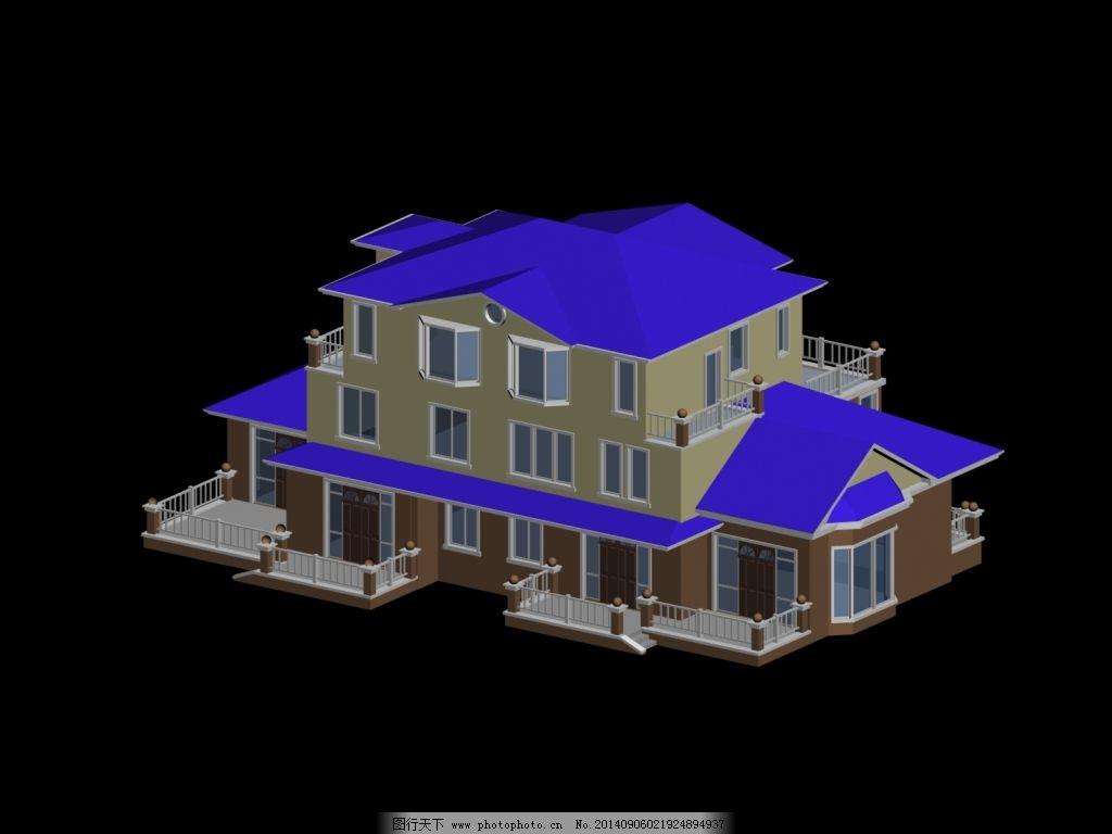 房子模型 房子模型免费下载 别墅 建筑 建筑模型