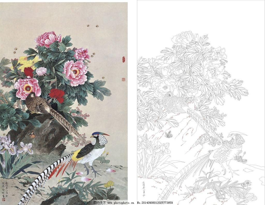 牡丹喜鹊艺术玻璃玄关 背景墙 彩雕 雕刻图 隔断 花鸟 其他