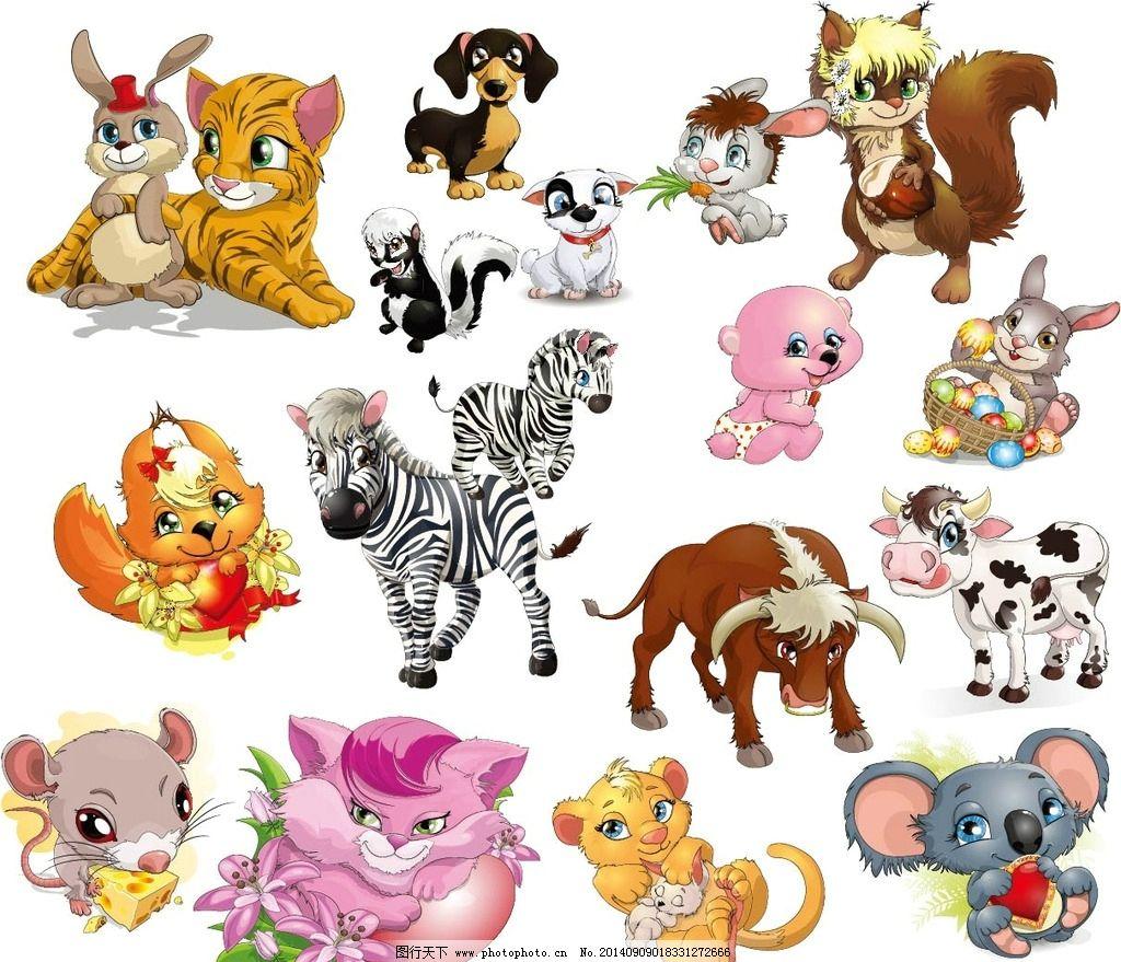 考拉 动物 卡通