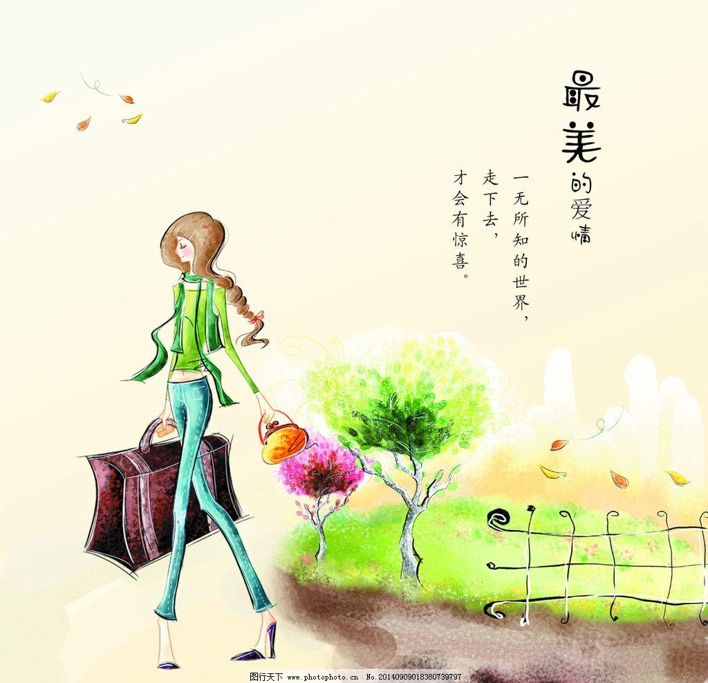 手绘人物 韩风 手绘 人物 风景 写意 动漫人物 动漫动画 设计 动漫