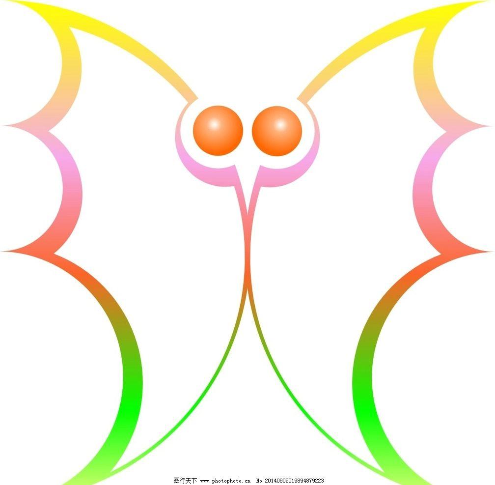 蝴蝶LOGO 矢量 标志