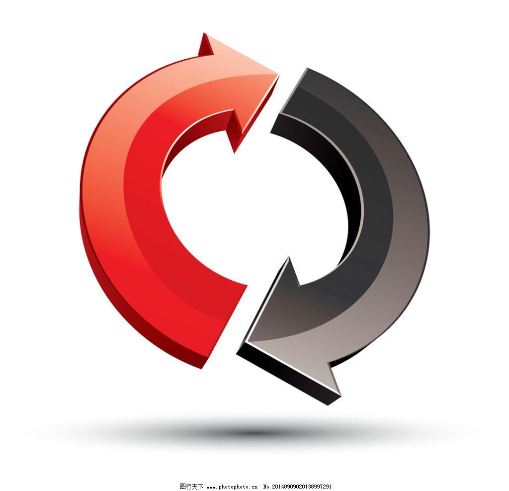 设计图库 标志图标 其他  3d立体图标 logo设计 标识 3d箭头 图标设图片