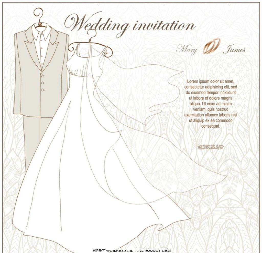 婚纱 婚礼 结婚