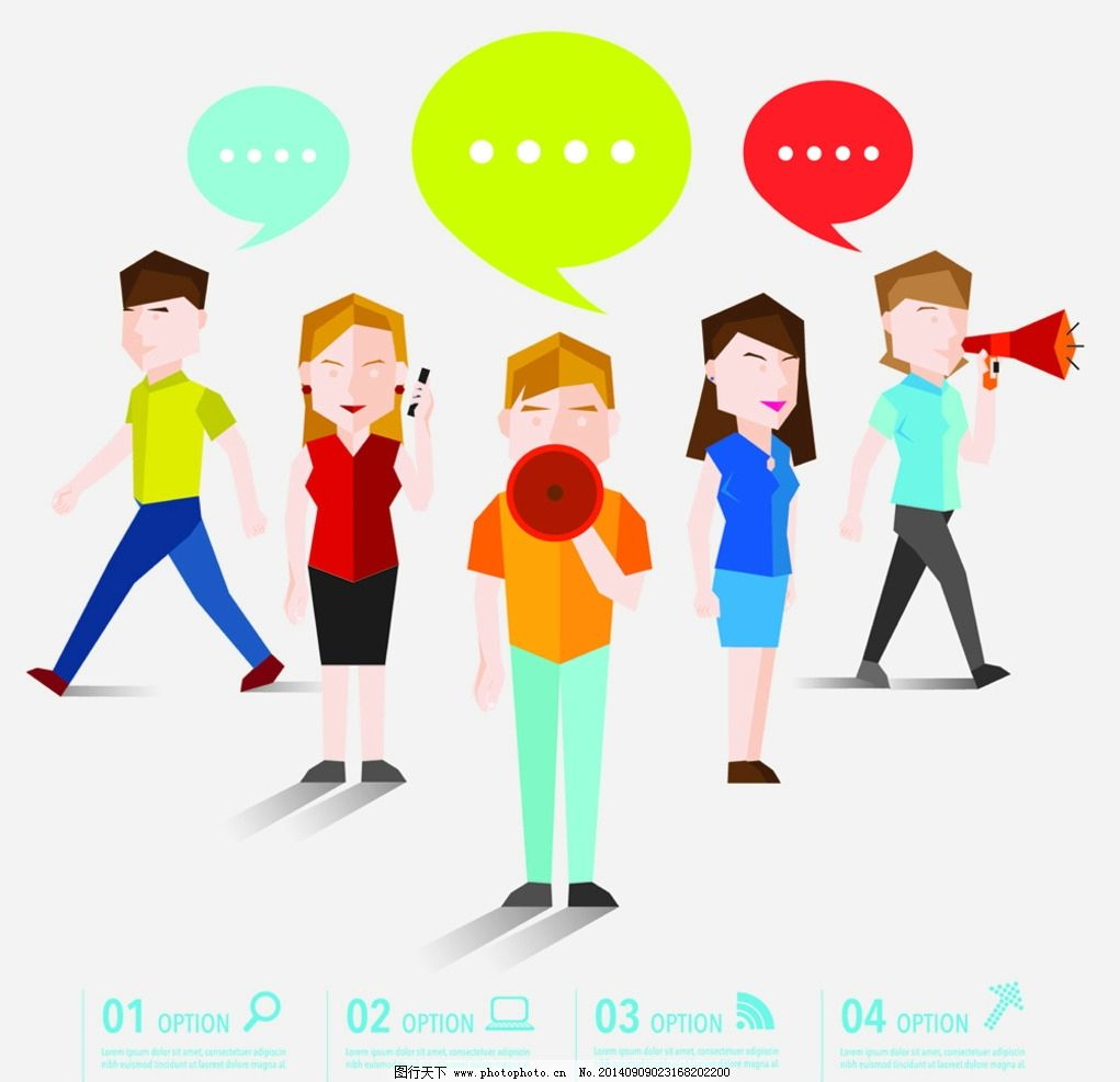 在网络社交平台上,人们是抱着什么心态与人交往的?图片