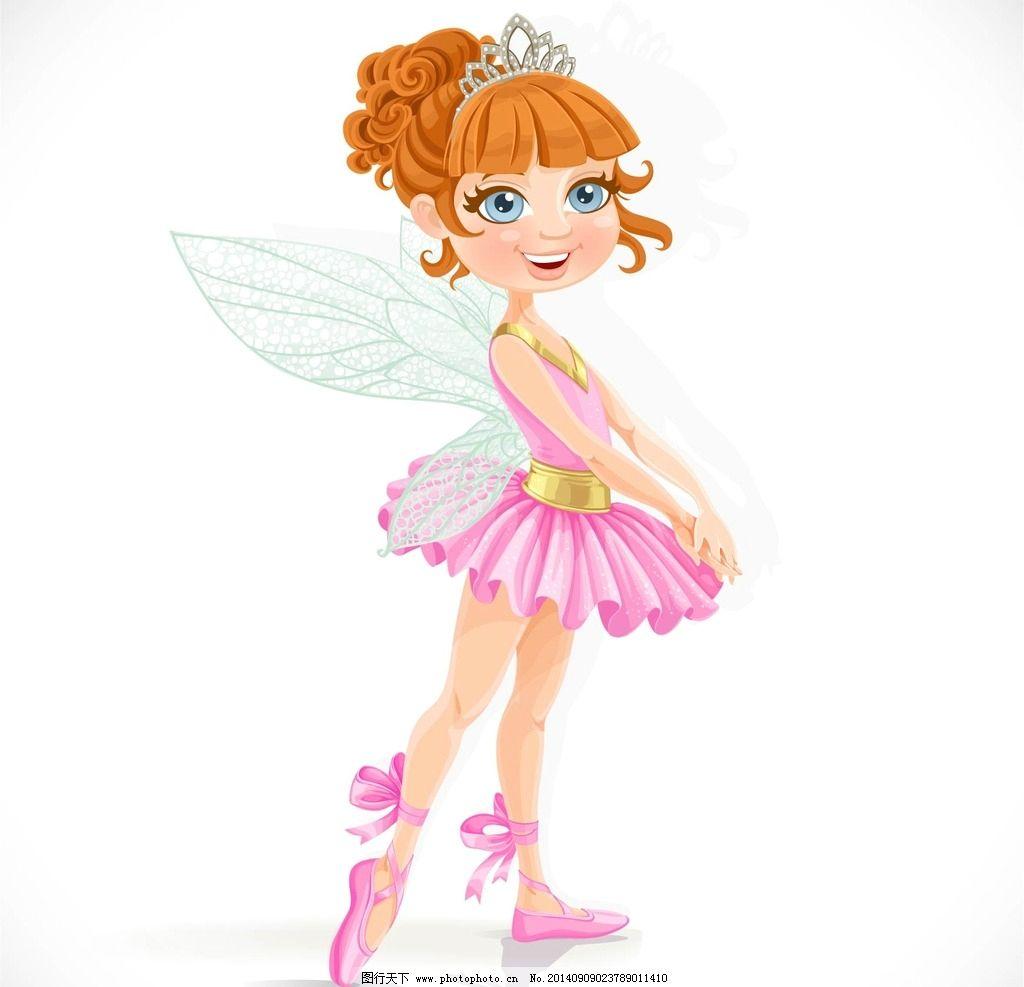 花仙子 时尚少女 手绘少女 手绘美少女 女孩 女人 美女 时尚 卡通美女图片