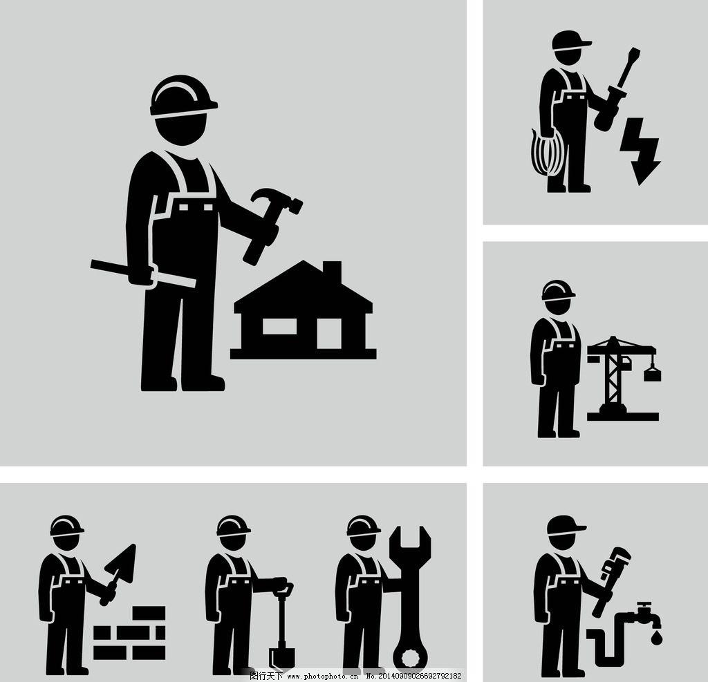 工业生产 工业设计 工人 手绘 厂房 工地 石油 电站 工业图标 工厂