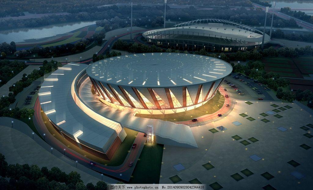 体育馆 运动会 运动 比赛 建筑 综合体育馆 建筑设计 环境设计 设计